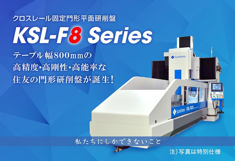 KSL-F8